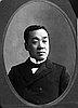 Shinzaburo Ban.