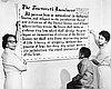 Portland Chapter NAACP 50th Anniversary // OrHi 44523